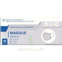 Masques Chirurgicaux Adultes B/50 à SAINT-MEDARD-EN-JALLES